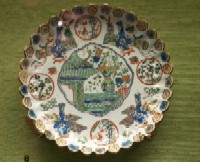 Plymouth Museum: Plate