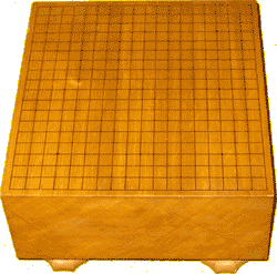 The John Barrs goban is a traditional Japanese Go board. It is a good quality tenmasa board