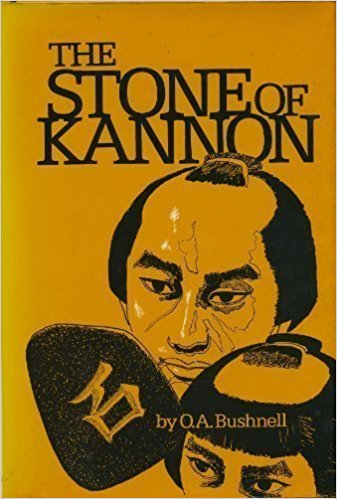 Cover of The Stone of Kannon