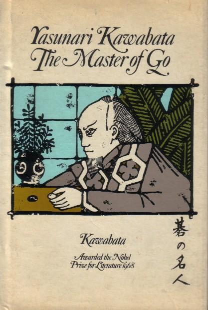 General Master Featuring DJ Look Mastermix