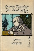 Cover of The Master of Go (1973 Edition)