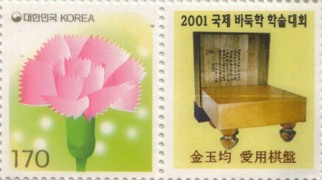 Korean Stamp/Label